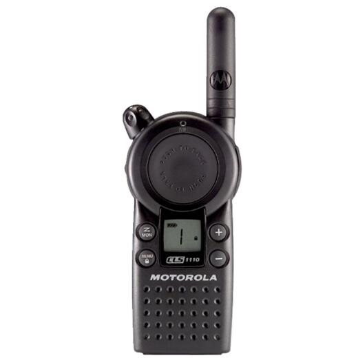 Motorola 1 Channel UHF Two-Way Business Radio